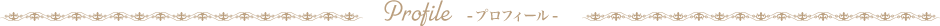 芹菜(せりな)‐☆☆☆‐のプロフィールページ